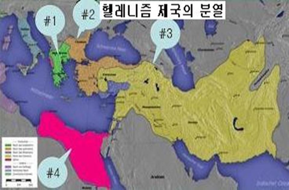 헬레니즘제국의 분열