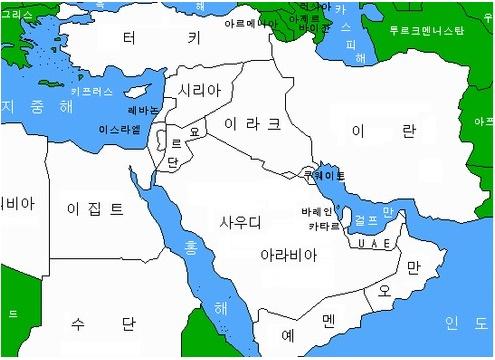 이스라엘 주변국 01
