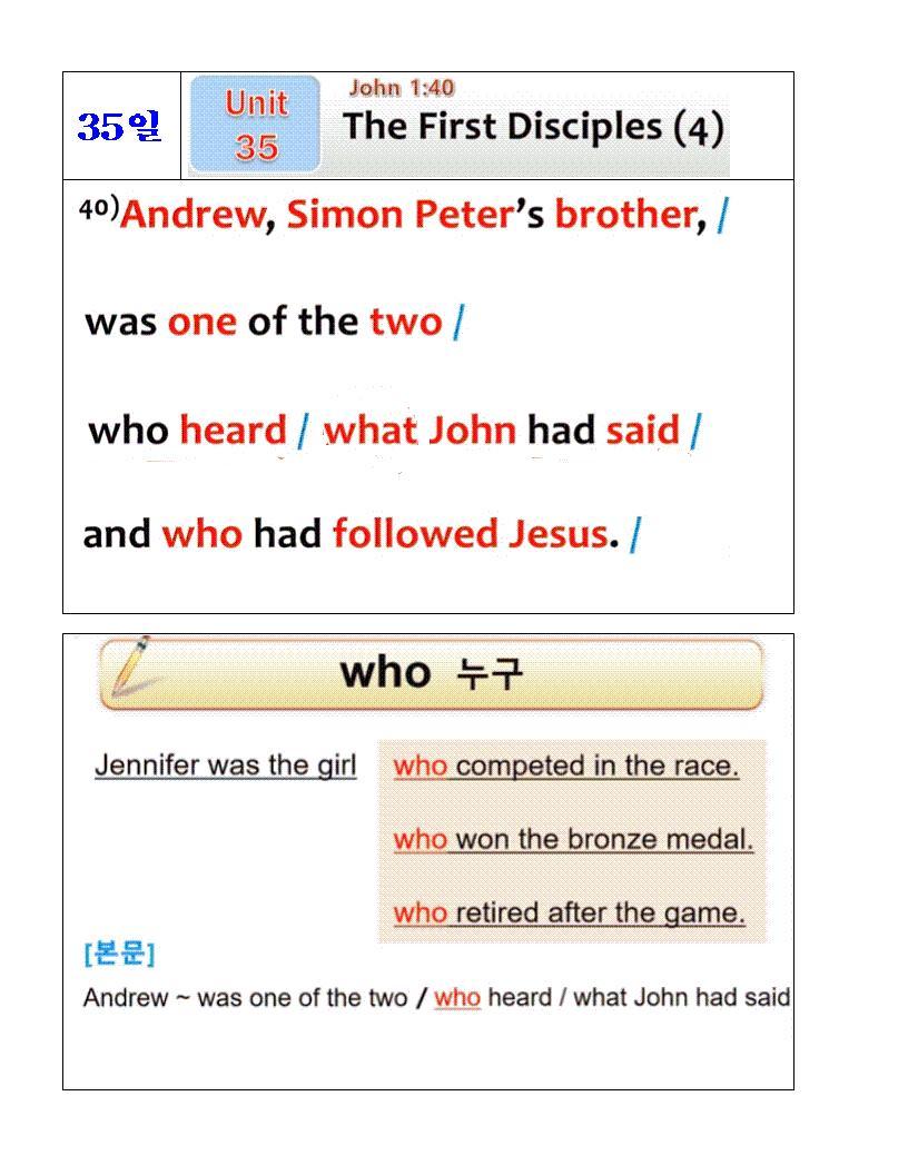 요한 35
